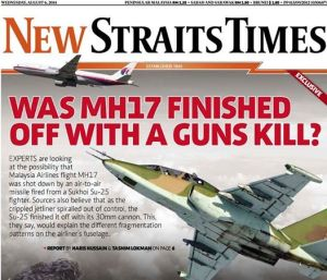 NST Cover